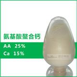氨基酸螯合钙:Ca 15%