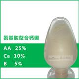 氨基酸钙硼: ?Ca 10%,B 5%
