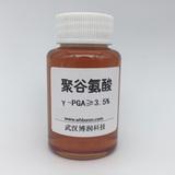 聚谷氨酸 | γ-PGA